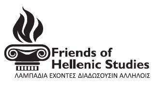 Friends of Hellenic Studies logo